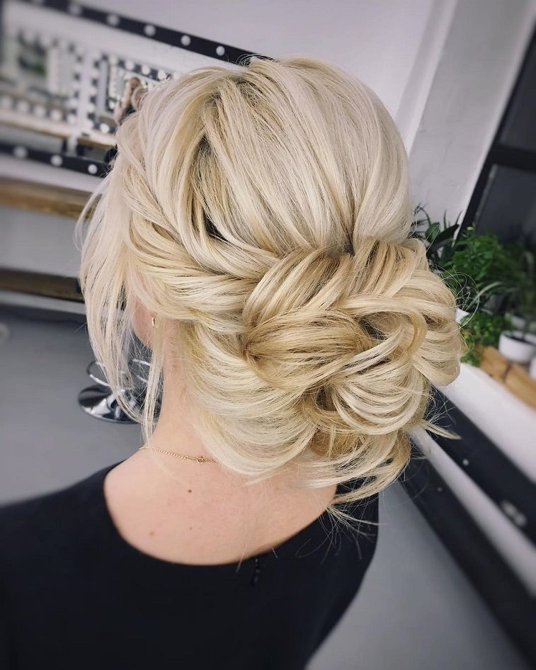 Wedding Hairstyle Upstyle: Beautiful Wedding Updos For Any Bride Looking For A Unique